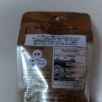 <monitor>資生堂ジャパン エリクシール アドバンスド スキンフィニッシャー