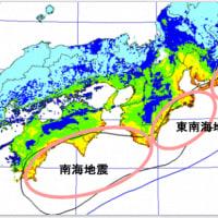 南海トラフと大地震は、刻々と迫っています!!