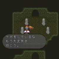 ヘクター☆ピーチ(アドリブ神ネタでスマン)