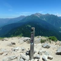 焼岳ハイキング