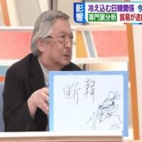 TV朝日には黒金ヒロシ氏は呼ばれなくなるぞ!