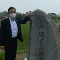 世界遺産(まだ候補)垣ノ島遺跡を視察してきました。