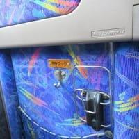 バスのフック