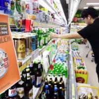 「行きません、買いません」:韓国内で「反安倍、反日本製品」運動がエスカレート!