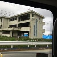 二泊三日の震災遺構巡り No255
