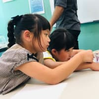 小学生 Summer Lesson 第一弾 ~Science~科学
