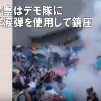中国共産党にNO!世界が注目する「香港デモ」の背景【教えて!ワタナベさん[桜R1/8/18]】