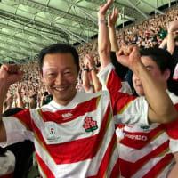 ラグビー日本代表の健闘と、日比野弘監督に教わったラグビー精神の素晴らしさ