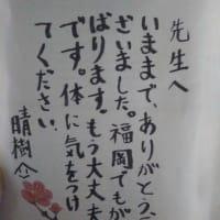 12月14日 ⚫道場 写真館…【今日の一枚 〜浜松 高台道場 編〜】