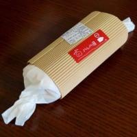 「ハレル屋」のロールケーキをいただきながらテフロン加工のフライパンの洗い方について考える その1<おやつタイム IN 札幌(42)>