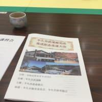 6月議会定例会開会