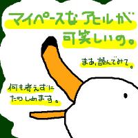 『ぢべたぐらし あひるの生活[春夏編]』