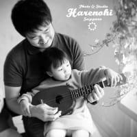 『お父さんと一緒に』 家族撮影 札幌写真館フォトスタジオハレノヒ