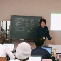 令和元年度 後期 中央公民館講習会 「初心者向けパソコン教室」が始まってます!