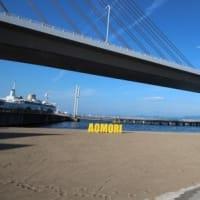 海開き ~あおもり駅前ビーチ(A-BEACH)~