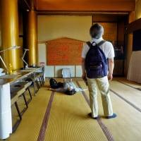 「ちょうしの かんのんさま~」と、円福寺 ②-② 千葉県銚子市。