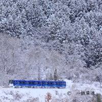 雪景色と青いSR1系