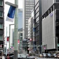 新橋から銀座を縦断して東京駅まで歩く