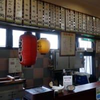 京都)あえて大きく斬新に 伏見の「湯~とぴあダイゴ」