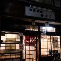 円頓寺の夜は更けて あいちトリエンナーレ : 2019年秋の旅(59)