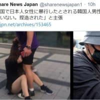 ライブ動画!【サンデーモーニング 8/25】(。-`ω-)日本人観光客の暴行事件はスルーして日韓の国民は仲良くしよう、パチンコは良いけどカジノは許さんって話かな。