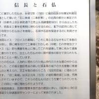 織田信長と旧二条城跡