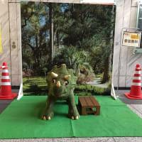 恐竜がやってきた!!