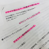 勉強になる勉強会