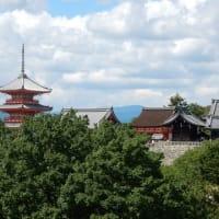 京都の伝説を歩く【12】 子安の塔