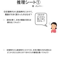 博物館インターン3・4日目