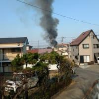 近所で火事