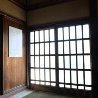 喜楽亭から豊田駅前へ あいちトリエンナーレ:2019年秋の旅(63)