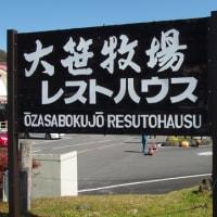 大笹牧場HDフェスタ2018セカンド!