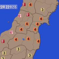 6/18 22時22分頃:新潟・村上で震度6強、山形・鶴岡で震度6弱