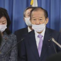 二階幹事長が記者会見で知らんぷりを決め込んだ1億5000万円