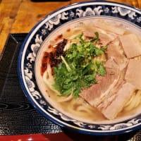 グルメ 274食 『蘭州牛肉麺 馬記』