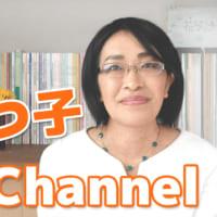 【自己紹介動画が完成!!】改めまして、小金井市議の坂井えつ子です。