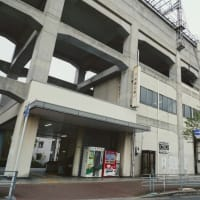 近鉄南大阪線  ・ 河堀口駅
