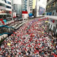 香港、油断するな!!