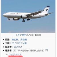 プレイバックシーン✈️秋空に飛び立つジャンボ機🛫チャイナエアラインcargo B-18701. ❗️