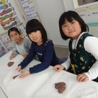 Natto Chocolate!!