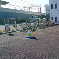 谷塚駅西口でシェアサイクルはじまる
