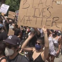 U.S. PROTESTS SPREAD OVER POLICE KILLING黒人男性死亡事件 全米で抗議デモ