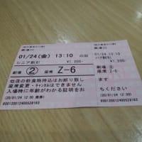 """4回目の""""映画 高津川"""""""