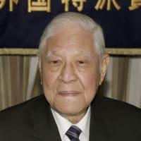 「アジアの巨星」。邪悪に挑戦した「台湾のモーゼ」=李登輝元総統  「わたしは日本人だった」「台湾人にうまれた悲哀」と歴史的な名言残して(宮崎正弘国際情勢解題)