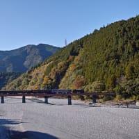 紅葉には少し早い大井川鐵道