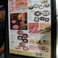 焼肉倶楽部いちばん 吉祥院店(焼肉レストラン)