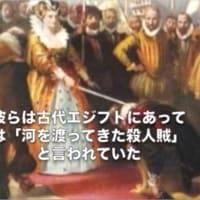 森喜朗の息子が真犯人【押尾学事件】