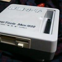Super Tools MAX 1600