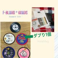 F-BLOOD 幻のツアーグッズ第2弾